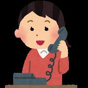 不用意な電話